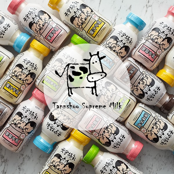 New products Tannshoo Supreme Milk - PP bottled